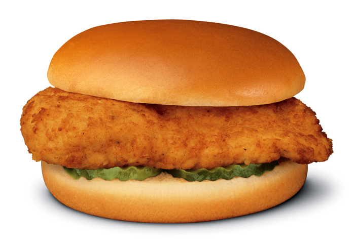 chick-fil-a-spicy-chicken-sandwich